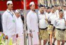 एक बार राहुल शाखा में आ जाएँ तो उन्हें हो जाएगा देश की आत्मा का ज्ञान: आरएसएस