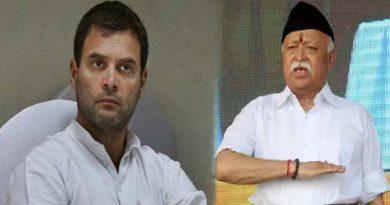अपने कार्यक्रम में राहुल गांधी को बुलाएगी RSS, राहुल की आँखें खोलने की कोशिश करेगा संघ