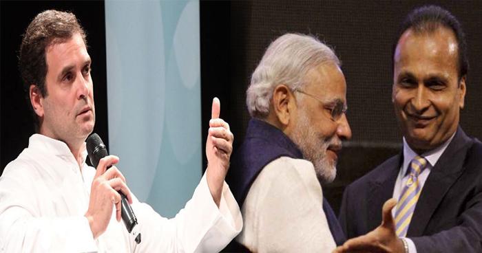 राहुल गांधी ने राफ़ेल सौदे में साधा सरकार पर निशाना, कहा मोदी और अनिल अम्बानी के क्या डील की है