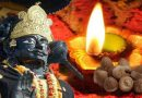 शनिवार को शनिदेव के प्रकोप को करें शांत, इस तरह करें इनकी पूजा मिलेगा विशेष लाभ