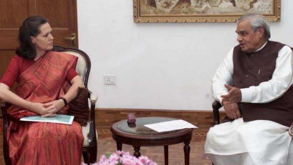 वीडियो : जब सोनिया गांधी की हरकत पर भड़के थे अटल जी, डांटकर सिखाया व्यवहार