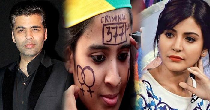 Photo of धारा 377: सुप्रीम कोर्ट के फैसले पर कई बॉलीवुड स्टार्स का आया रिएक्शन, करन जौहर ने कही बड़ी बात