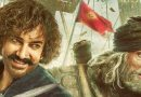 आमिर खान ने छेड़ी अमिताभ बच्चन से जंग, देखिए इस फिल्म का धमाकेदार ट्रेलर