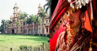 अब बीएचयू-आईआईटी में छात्राओं को दी जाएगी बहू बनने की ट्रेनिंग