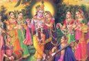 भगवान श्रीकृष्ण की 8 पटरानियां कौन कौन थी, जानिए विस्तार से सभी के बारे में
