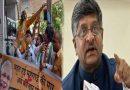 भारत बंद में हुई कहीं आगज़नी तो कहीं प्रदर्शन, भाजपा ने कहा अराजकता फैलाने की हो रही है कोशिश