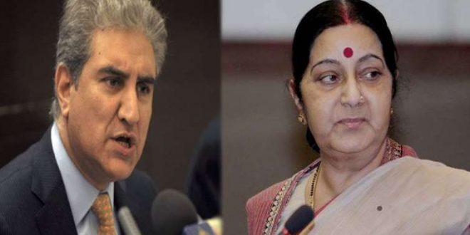 Photo of सार्क मीटिंग में भारत ने किया पाकिस्तान को नजरअंदाज, जानिए क्या है पूरा मामला