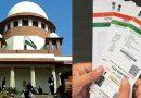 देश के लिए ऐतिहासिक दिन: आधार समेत अन्य बड़े मामलों मेंं आए फैसले