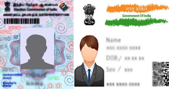 बैंक अकाउंट और मोबाइल नम्बर से नहीं वोटर आईडी से जोड़ा जाएगा आधार, चुनाव आयोग ने शुरू की तैयारी