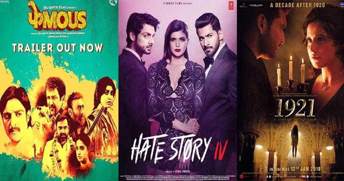 ये हैं साल 2018 की 5 सुपर फ्लॉप फिल्में, तीसरे नंबर वाली पर किसी को नहीं है यकीन