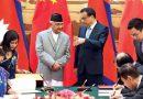 चीन ने भारत के ख़िलाफ़ चली नयी चाल, पड़ोसी देश नेपाल को लुभाने के लिए कर रहा है यह