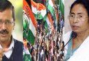कांग्रेस के भारत बंद का ममता बनर्जी और अरविंद केजरीवाल ने किया विरोध