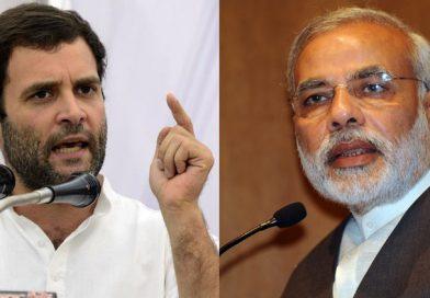राफेल डील: राहुल गांधी का पीएम मोदी पर बड़ा वार 'देश की जनता जान गई है हमारा चौकीदार चोर है'