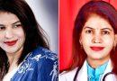 'कम खर्च में खुशियां' दिलाने की आड़ में खतरनाक काम को अंजाम दे रही थी यह खूबसूरत महिला डॉक्टर