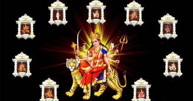 चैत्र नवरात्रि का महत्व