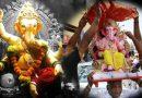 इन 5 बातों को ध्यान रखते हुए खरीदें गणेशजी की मूर्ति, बप्पा का मिलेगा आशीर्वाद, होंगे मालामाल