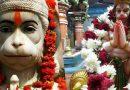 महाबली हनुमान जी के इस स्वरूप की करें पूजा, बड़े से बड़े संकट होंगे दूर, मिलेगी सफलता