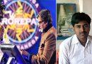 केबीसी में पांच करोड़ रुपये जीतने वाला ये शख्स बन गया रो़डपति ? जानिए सच्चाई