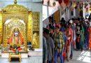 इस मंदिर में सिर्फ 40 दिन तक हाजिरी लगाने से हर इच्छाएं हो जाती हैं पूरी