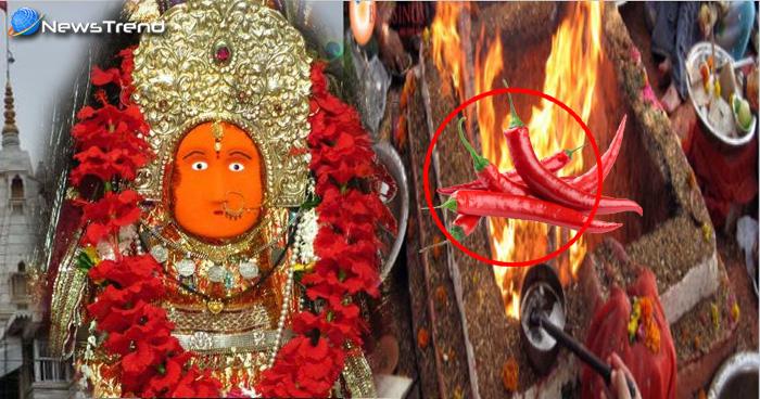 Photo of माता के इस चमत्कारिक मंदिर में मिर्च से होता है हवन, भक्तों की सभी मनोकामनाएं होती हैं पूरी