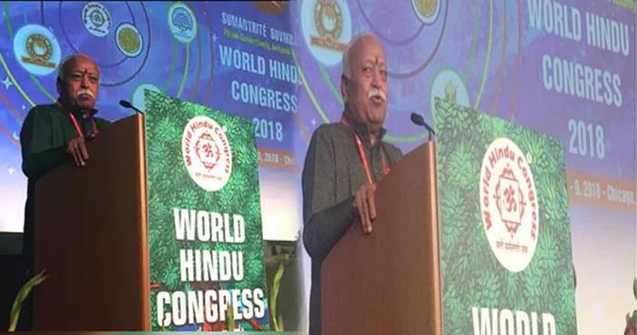 Photo of हाजरों साल से हिंदू हो रहे प्रताड़ित, होना होगा एकजुट: मोहन भागवत