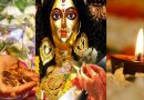 नवरात्रि के टोटके