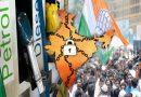 बढ़ती पेट्रोल-डीज़ल की क़ीमतों की वजह से कांग्रेस का भारत बंद ऐलान, मिला 21 दलों का समर्थन