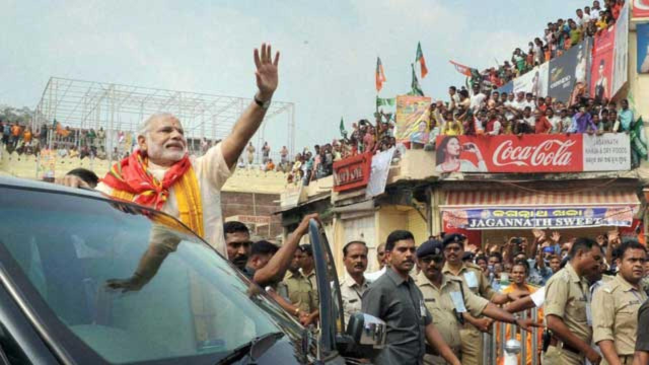 Photo of पीएम मोदी का ओड़िसा दौरा, जानिए किन किन परियोजनाओं का किया उद्घाटन