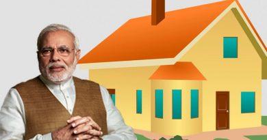 प्रधानमंत्री ग्रामीण आवास योजना