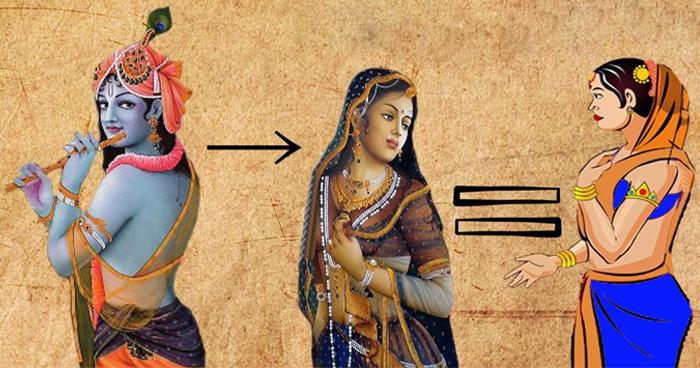 क्यों नहीं हुई राधा और कृष्ण की शादी ? kyun nahiin huii radha krishna ki shaadi, Krishna ne radha se shadi kyun nahiin kiya , radha krishna marry