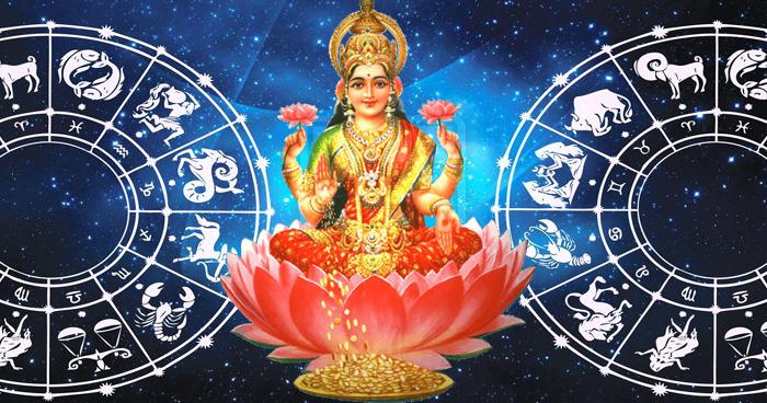 5 सितंबर से महालक्ष्मी जी रहेंगीं मेहरबान, इन राशियों का खुलेगा किस्मत का ताला, होंगे मालामाल