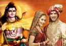 भगवान शिवजी से सीखिए यह 4 बातें, आपके वैवाहिक जीवन में बरसेगा प्यार, आएंगीं खुशियां