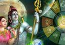 सोमवार से महादेव और माता पार्वती की कृपा से, इन 5 राशियों की होगी मनोकामनाएं पूरी, मिलेगी सफलता