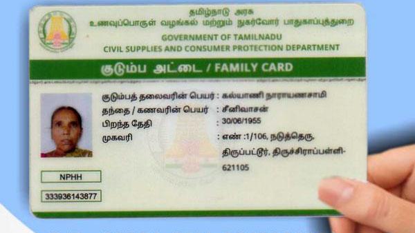tnpds smart card