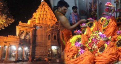 महादेव का अद्भुत मंदिर जहां आरती सुनने मात्र से ही तकलीफों का होता है नाश,मन को मिलती है शान्ति