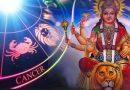 नवरात्री से पहले इन 3 राशियों को मिल सकती है बड़ी खुशखबरी, आप भी मिला लें अपनी राशि