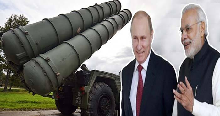 Photo of भारत ने रूस से खरीद लिया S-400 डिफेंस सिस्टम, जानें दुश्मनों के लिए कितना है खतरनाक