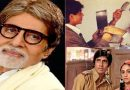 बिग बी बर्थडे स्पेशल: कुछ ऐसा रहा था अमिताभ बच्चन का फिल्मी दुनिया का सफर