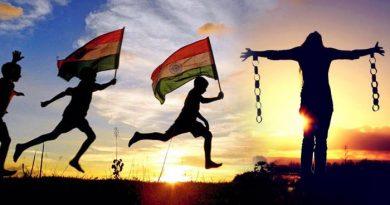 भारत मां पर कुर्बान, नजमों की एक शाम