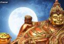 शरद पूर्णिमा पर धन के राजा कुबेर को प्रसन्न करने के लिए पढ़ें ये मंत्र, चमक जाएगा आपका भाग्य