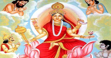 नवरात्रि के आखिरी दिन करें मां सिद्धिदात्री की पूजा, इस तरह पूजा करने से मिलेंगे वरदान