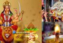 नवरात्रि के दिनों में करे यह 5 काम, आपकी सभी मनोकामनाएं हो जाएंगी पूरी