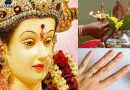 नवरात्रि पर माता की विशेष कृपा पाना चाहते हैं तो जानिए क्या करें और क्या ना करें