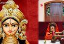 नवरात्र में मैय्या रानी को प्रसन्न करने के लिए करें ये छोटा सा काम