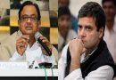 चिंदबरम ने तोड़ा कांग्रेस अध्यक्ष का सपना, बोलें '2019 में राहुल नहीं बनेंगे पीएम'