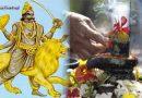 राहु की महादशा पड़ेगी भारी, जानिए बचने के उपाय
