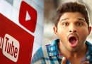 यूट्यूब से डिलीट हो गयी सुपरस्टर अल्लु अर्जुन की सभी फिल्म, वजह जानकर आप भी हो जाएंगे हैरान