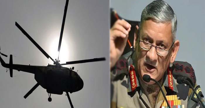 Photo of S-400 डील के बाद भारतीय सेना प्रमुख ने अब रूस से इस घातक हेलिकॉप्टर पर सौदे की जताई इच्छा