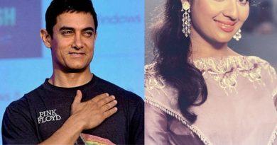 आमिर के चाचा से प्यार में ताउम्र रहीं कुंवारी ये मशहूर एक्ट्रेस, 'तीसरी मंजिल' से चमकी थी किस्मत