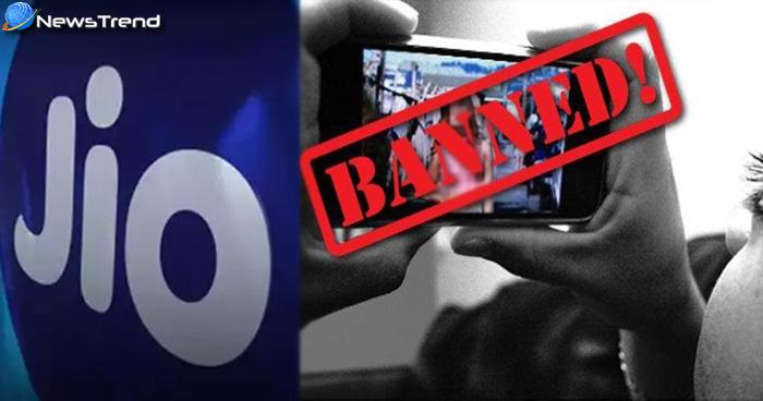 Photo of रिलायंस जियो के नेटवर्क पर ब्लॉक हुई पोर्न वेबसाइट, सरकार के आदेश के बाद करना पड़ा बैन